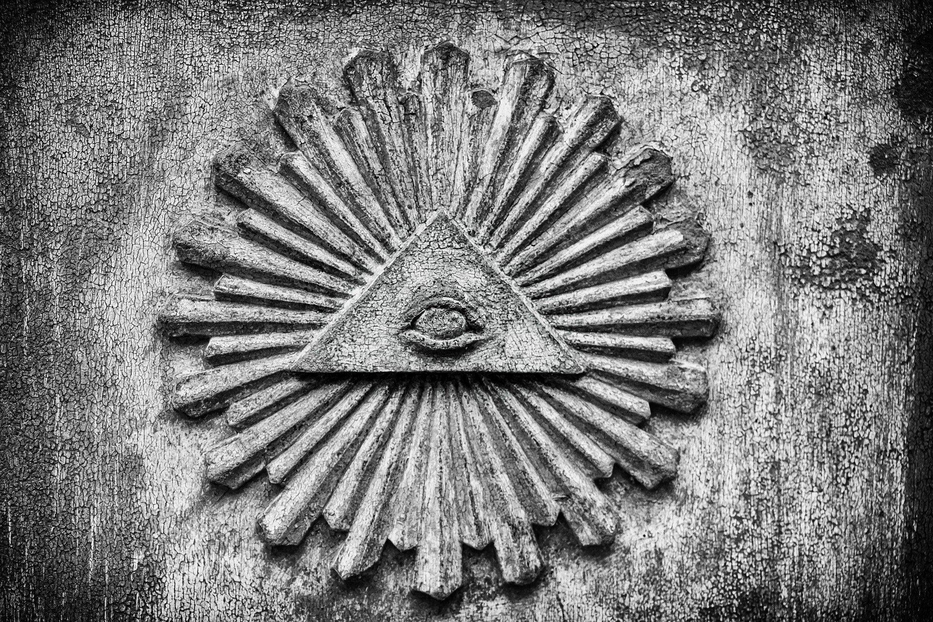 всевидяшее-око